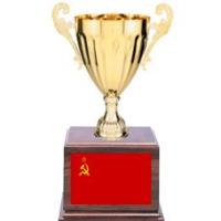 Men Soviet Union Cup 1981/82