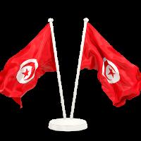Men Tunisian SuperCup