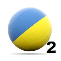 Women Ukrainian Vyshcha Liga