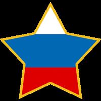 Men Russian All-Stars Game 2013/14